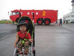 消防車もいました