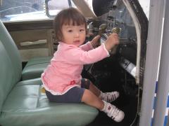 パイロットもも