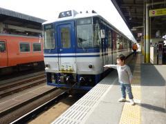 この電車に乗りました