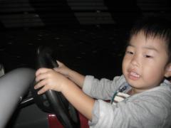 せんのすけ運転する