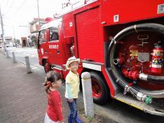消防車がいました