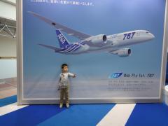 787就航記念のブースです