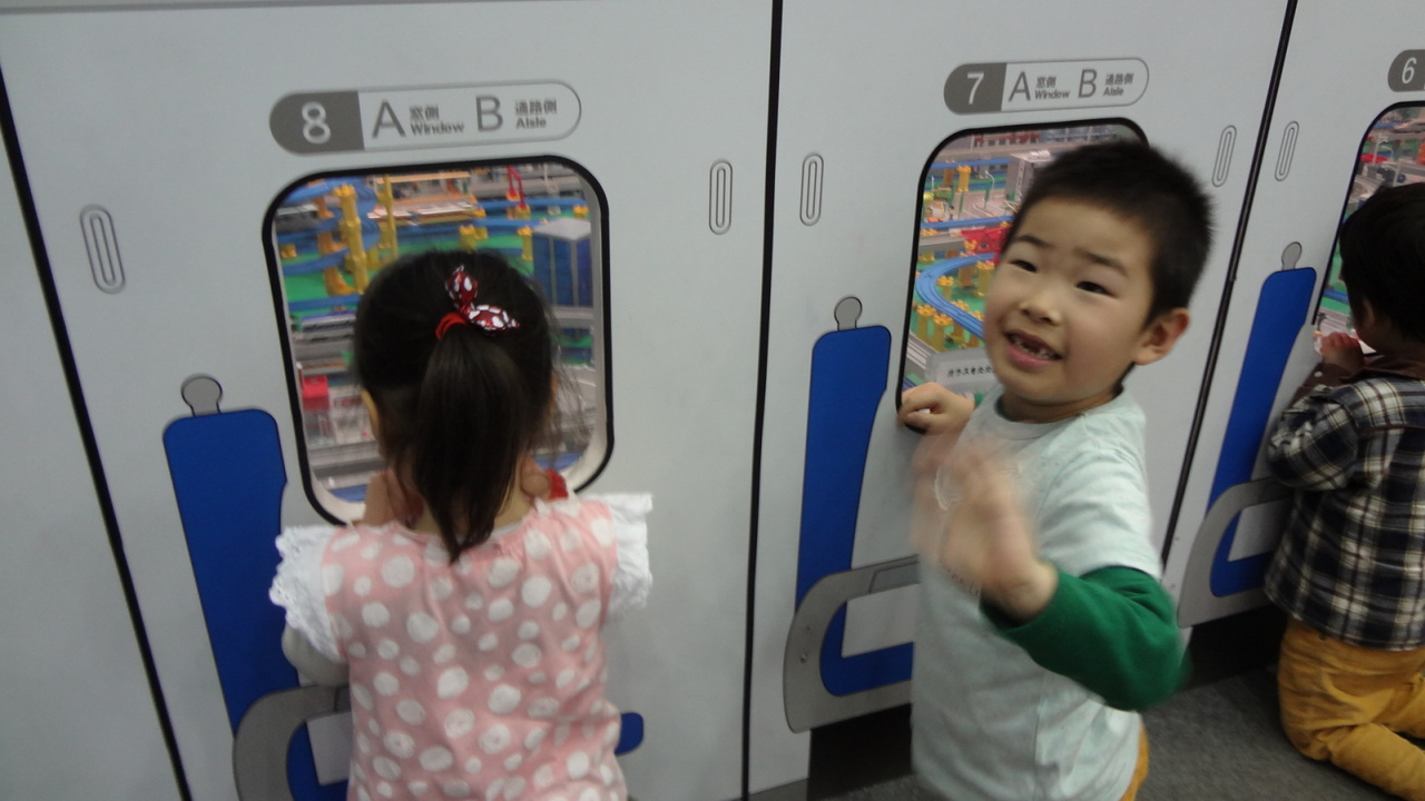 「新幹線の車窓から」のコーナー