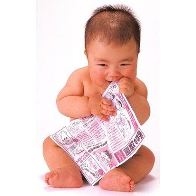 サンプル画像: 赤ちゃん新聞 ... : 赤ちゃん サンプル : すべての講義